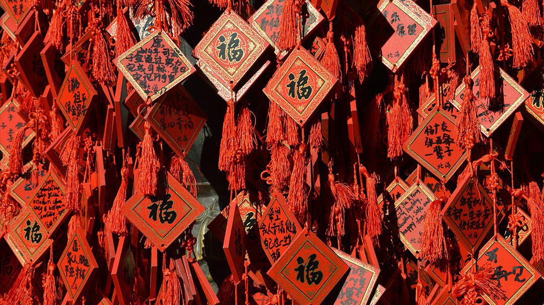 Celebrate the Fertile Chinese New Year with Traditional Rituals